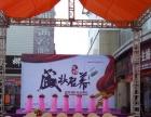 沙井福永婚庆灯光音响出租舞台搭建促销帐篷桁架搭出租