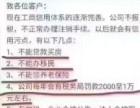 新北汉江路办理公司注册 提供地址 记账报税 注销变更等服务