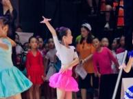 青年路万松园附近专业少儿民族舞培训形体训练 舞蹈考级