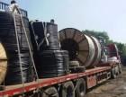 扬州江都电线电缆回收 扬州杭集镇电缆线回收 淮安电缆线回收