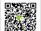 海科支付通Qpos招募全国代理商零成本创业 国企国资委控股