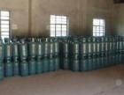 中燃液化气(正规有保障安全的液化气配送公司)