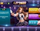 济宁棋牌地方游戏开发