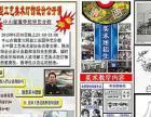 惠通电脑学校
