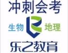初中语文、数学、英语、物理、化学、地理生物会考全科
