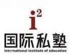 全外教英语教学 口语 英语考试 商务英语 雅思等相关英语