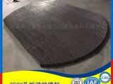 萍乡科隆供应碱洗塔用350Y不锈钢孔板波纹填料