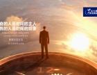 北大青鸟:VR数字媒体设计专业——王远航