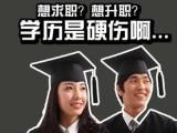 上海市电视中等专业学校2020年中专学历春季班