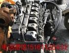 潍柴发动机总成变速箱重汽康明斯天然气