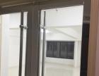 华茂1958双层公寓 写字楼 192平米