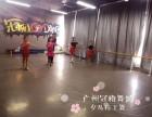 广州海珠广州大道南少儿拉丁舞零基础培训 首选广州冠雅舞蹈