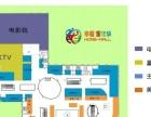 集贤县幸福家年华加盟 娱乐场所投资金额50万元以上