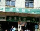 袁州 地区医院对面旺铺 百货超市超市 商业街卖场