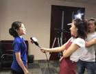 北京电视台朗诵 表演 主持 采访 演讲 口才的特训营