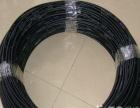 承接光纤熔接 监控安装 弱电网络布线 光纤入户
