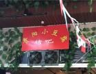 重庆贵阳小豆腐怎么加盟 贵阳小豆腐加盟费多少钱