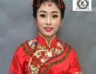 广州承接新娘造型,晚宴,团队妆,广告外拍等活动造型