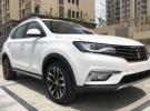 荣威RX5 弹个车轻松购车1年1.7万公里面议