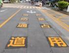 东莞长安厂区车间划线创明日划线队帮你忙