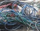 厦门废旧电缆哪里回收,翔安电线铜回收价