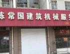 射阳县城南三环幸福花园 商业街卖场 178平米