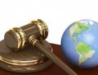法律咨询关于依法办理家庭bo力犯罪案件 的意见通知