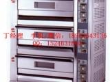 哈尔滨红菱烤箱-红菱烤箱价格