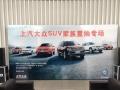 长春市展会布置 设备租赁 投影机电视音响灯光租赁