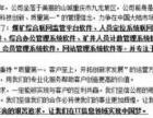 皓森科技【1000元建网站】特价网站建设服务商