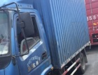 厢式货车转让
