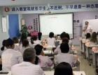 國內微整形培訓選北京海奧國際教育中心靠譜