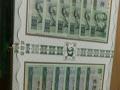 钱币,90年两元冠号大全134张
