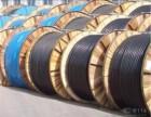 常州电缆线回收,各种电缆线上门回收,常州电缆线回收公司