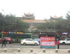 合川人民公园正门旁二楼出租,210平米