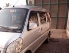 五菱荣光2011款 1.2 手动 标准型 五菱荣光面包车转让