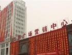 滁州琅琊区上海路555 商业街卖场 30平米