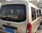 五菱 荣光 2008款 1.2 手动 舒适型 8座南京本地个人面