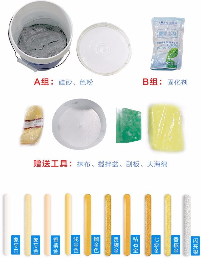 水瓷环氧美缝剂供销商