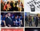西安无线讲解器租赁电子导游机新品上市报价便宜设备新