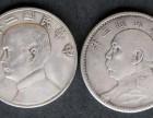 全国上门收购现金交易古董古玩古钱币