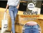 按斤批发1-5元韩版牛仔裤批发厂家亏本甩货牛仔裤批发几元清货