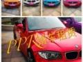 邯郸PPR婚车,各种蓝轿、红轿红色轿车及敞篷跑