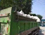 北京装修垃圾清运拉建筑渣土