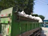 北京渣土清運拉裝修拆除垃圾辦建筑垃圾消納證公司