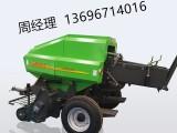 金丰供应方草捆打捆机秸秆粉碎型打捆机