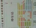 火车站 乐百汇商铺 位置好 比市场价低8万