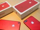 扬州手机分期付款 苹果7手机按揭 零首付 不打电话
