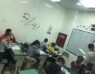 東升小學附近的高考沖刺班名師指導一對一教學