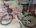 本人出售UCC自行车一辆
